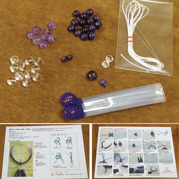 数珠・念数 レシピキット 天然石オリジナルデザインース用