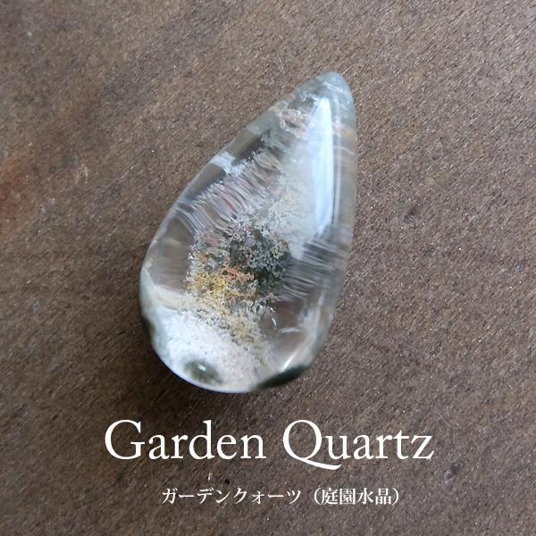 ガーデンクォーツ(庭園水晶) ブラジル産 天然ルース ・カボション